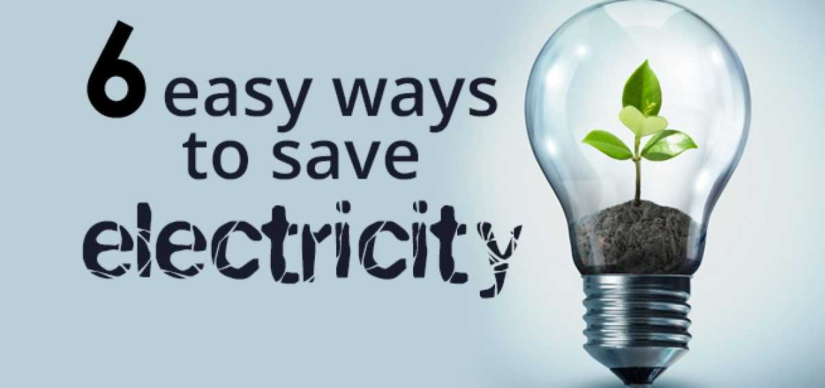 Top 6 ways the average home electricity bill can be for Ways you can save energy